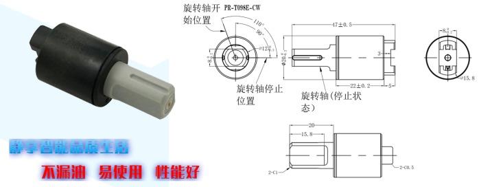 PR-T098E 铜芯.png