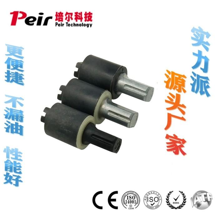 PR-T095M (3).jpg