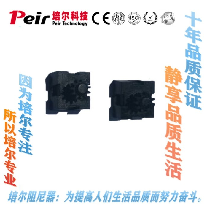 PR-T096 (2).jpg