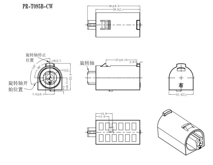 PR-T095B-CW-1_conew2.png