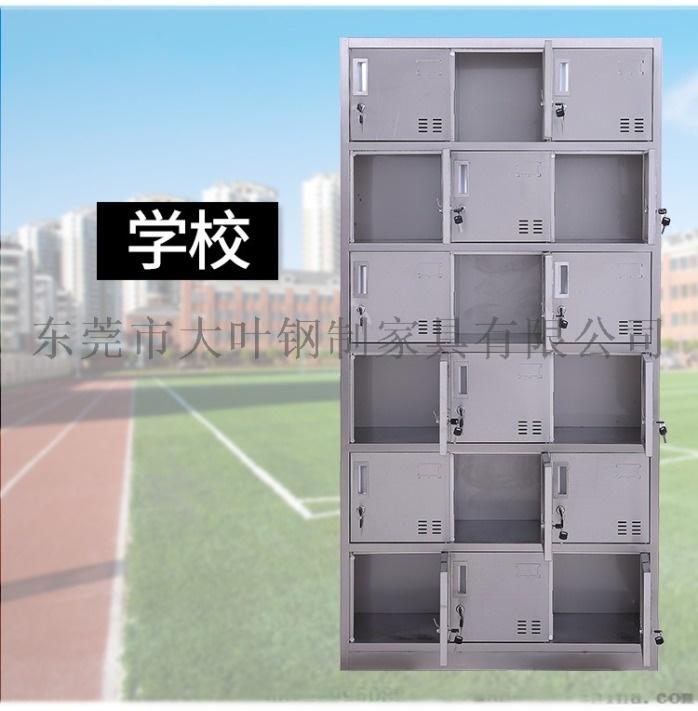 广州不锈钢碗柜-食堂304不锈钢碗柜生产厂家875100355