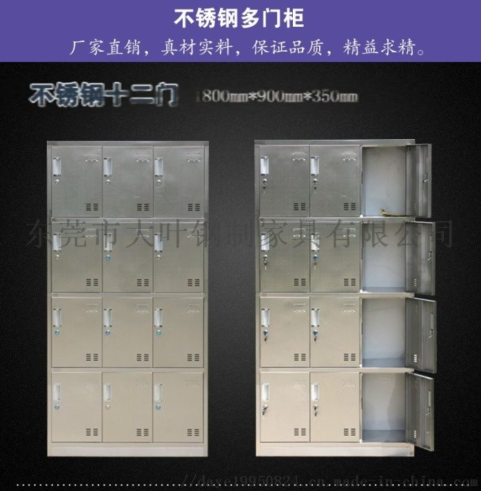 广州不锈钢碗柜-食堂304不锈钢碗柜生产厂家875100345