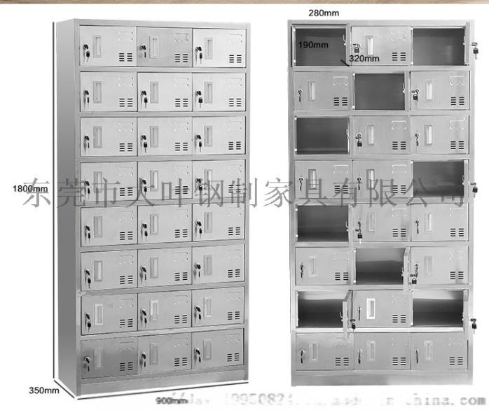 广州不锈钢碗柜-食堂304不锈钢碗柜生产厂家875100335