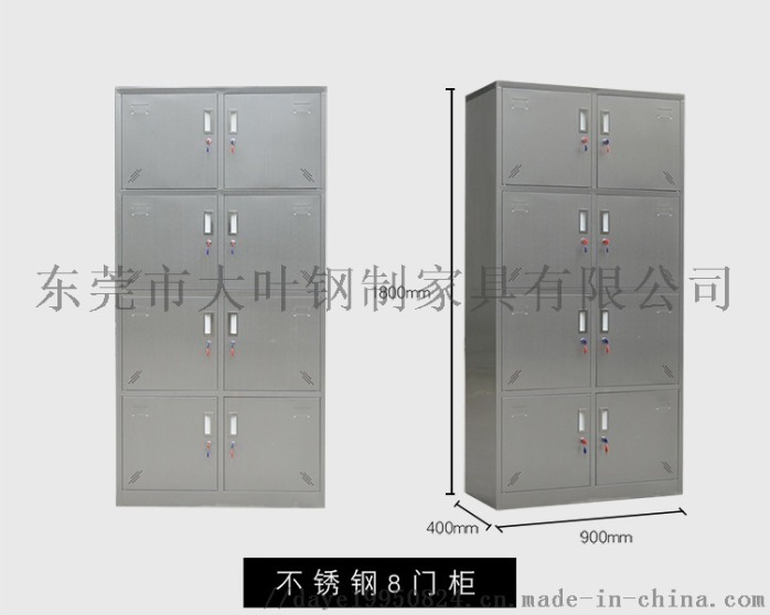 广州不锈钢碗柜-食堂304不锈钢碗柜生产厂家875100325