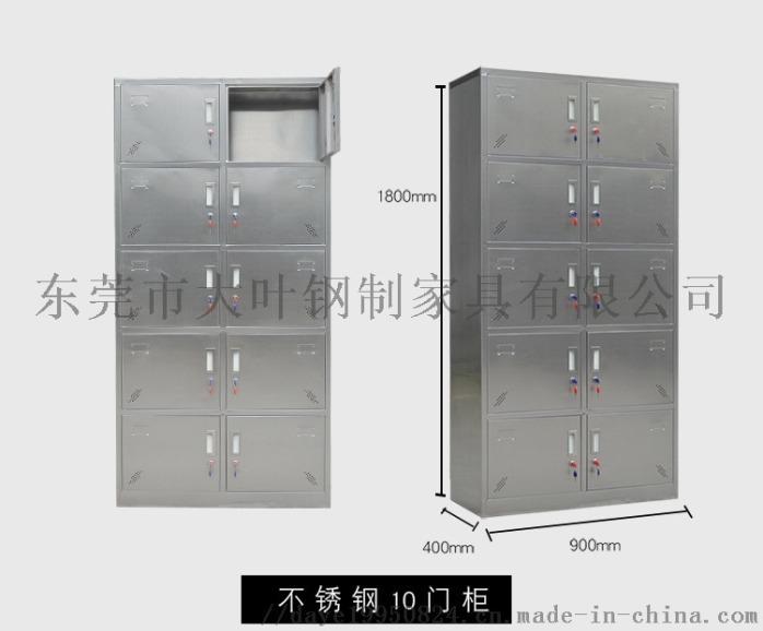 广州不锈钢碗柜-食堂304不锈钢碗柜生产厂家875100315