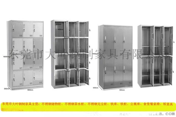 东莞不锈钢碗柜(员工食堂不锈钢碗柜)不锈钢碗柜厂家875081085