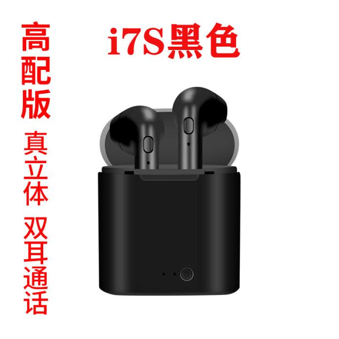 i7s黑色.jpg