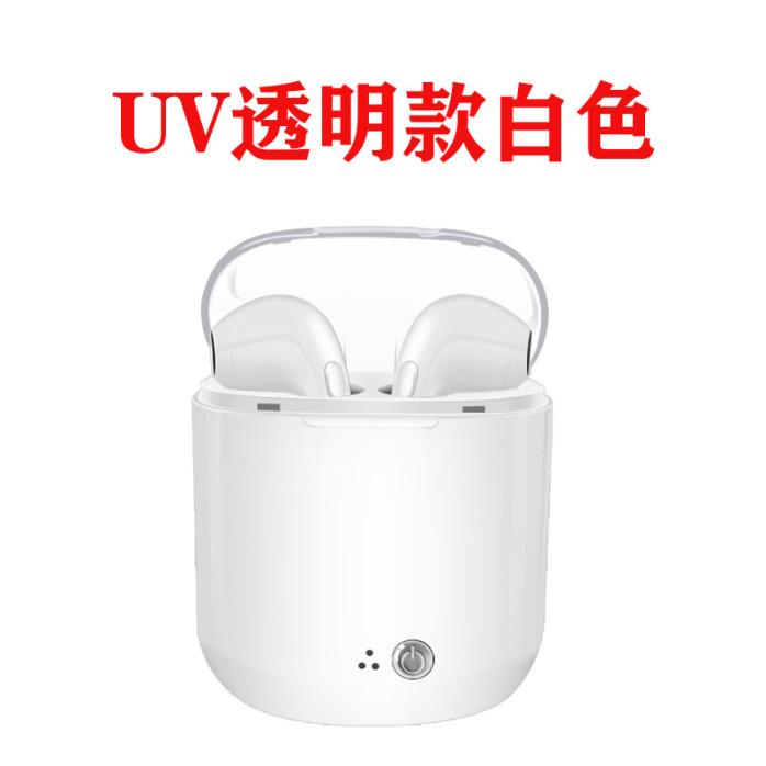 UV透明款白色.jpg
