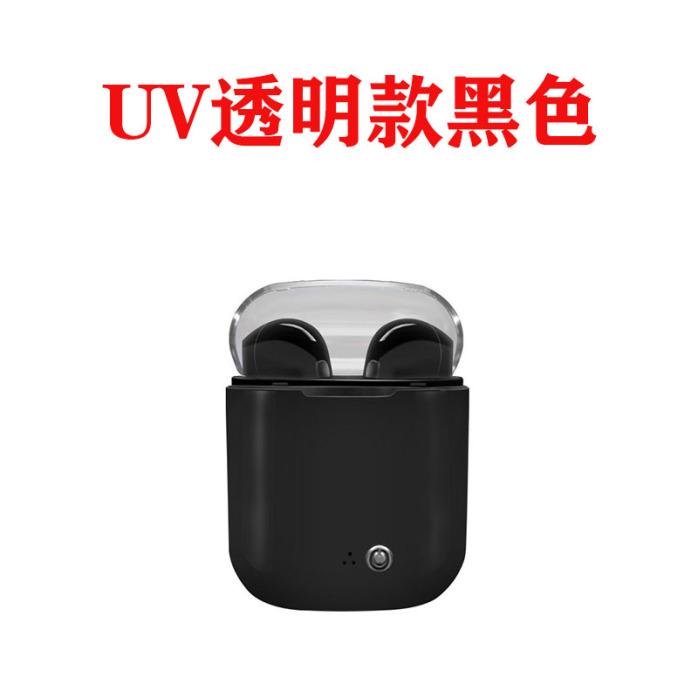 UV透明款黑色.jpg