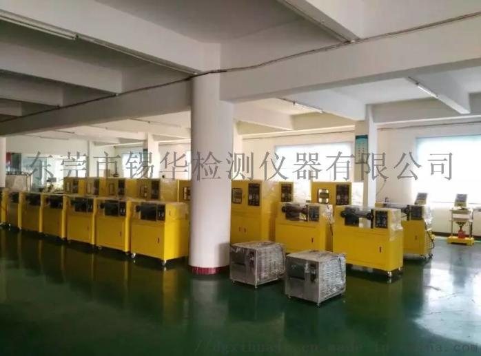 小型压片机 实验室平板硫化机 液压机 锡华制造103871235
