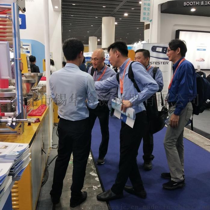 青岛锡华专业研发生产硫化机 热压成型机 压片机875782905