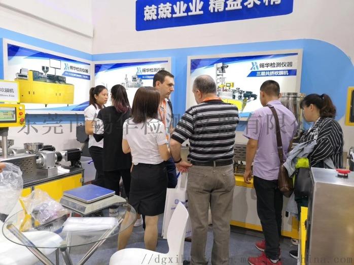 青岛锡华专业研发生产硫化机 热压成型机 压片机875782885