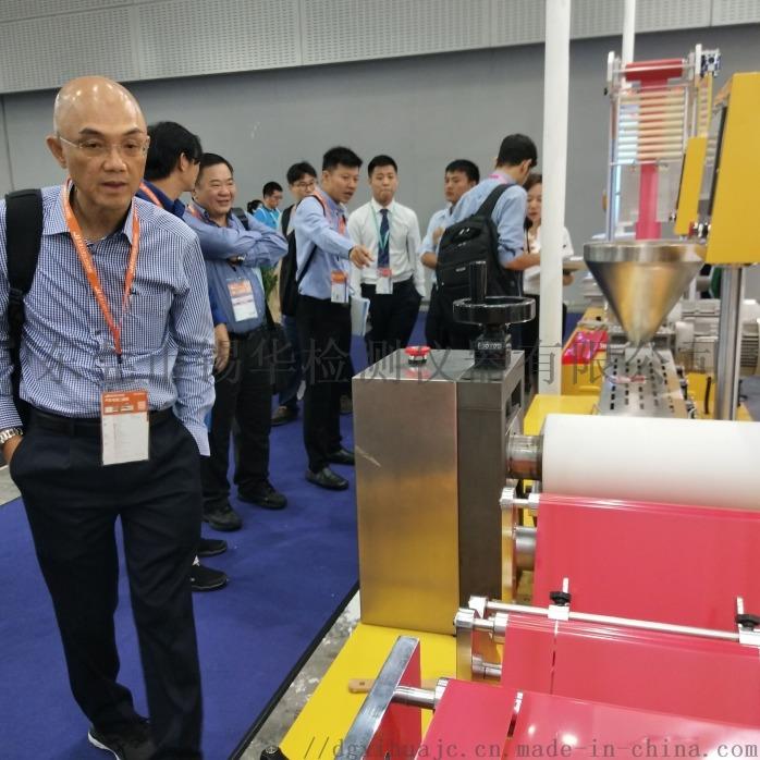 青岛锡华专业研发生产硫化机 热压成型机 压片机124108005