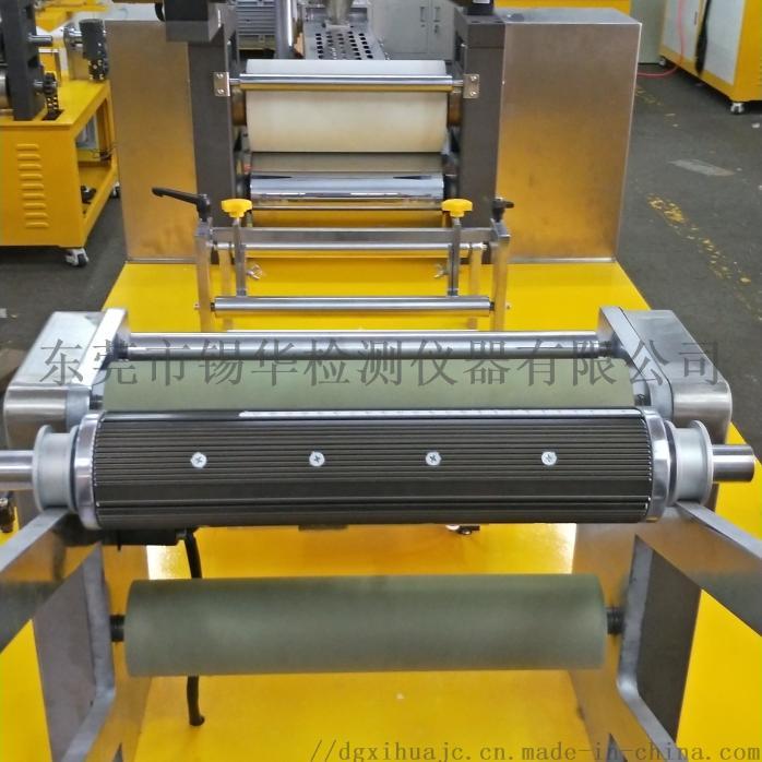 小型流延机,实验室流延薄膜机 锡华研发制造104081405
