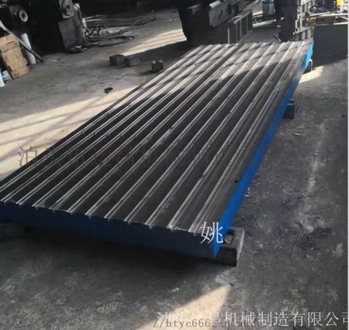 运昌厂家直供铆焊/焊接/铆工/焊工,工作台875823815