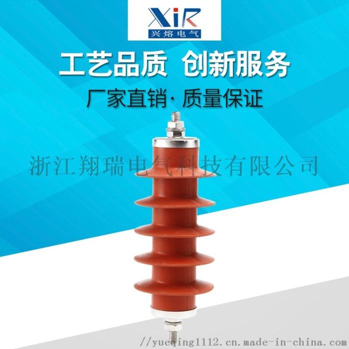 氧化鋅避雷器 HY5WZ-17/45避雷器875416715