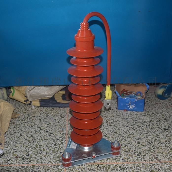 電纜型避雷器 HY5WZ-51/134Q避雷器875420855