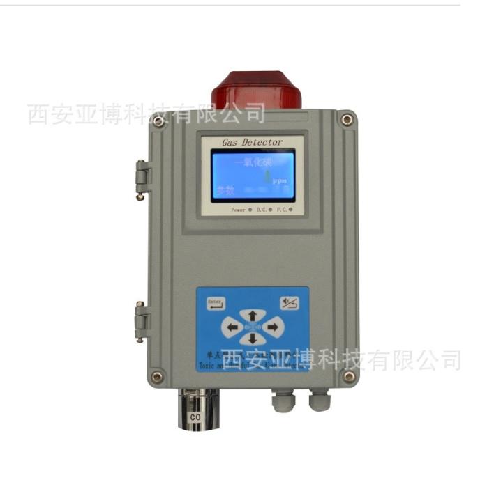 西安固定式可燃氣體檢測儀廠家875910435
