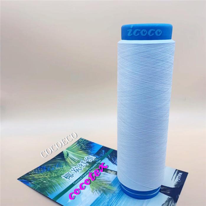 COCOECO、尼龙椰碳纤维、椰碳纱线124107205