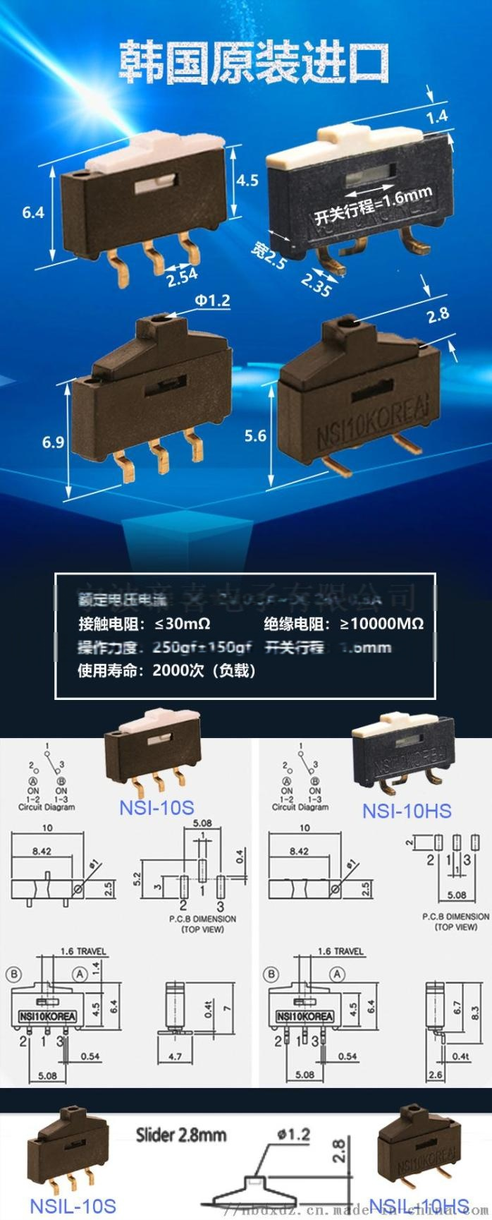 NSI-10详情页.jpg