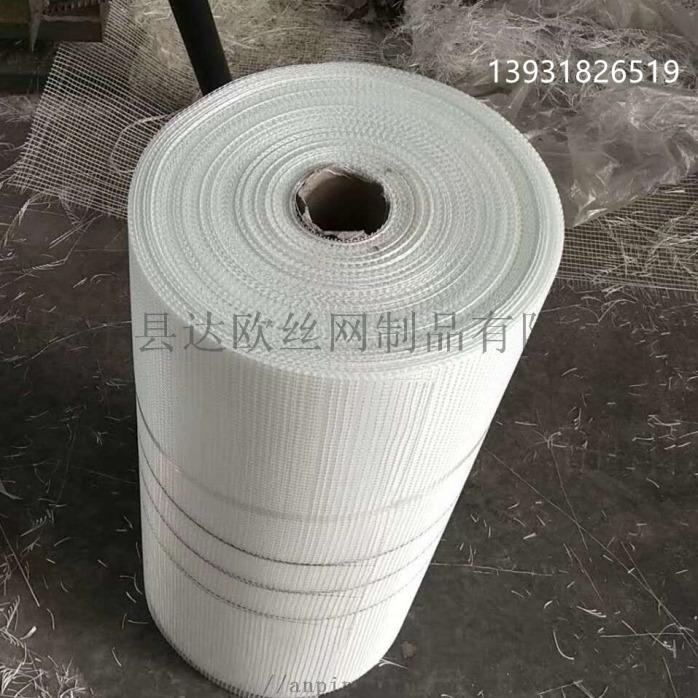墙面保温 抗裂 耐碱 网格布 玻璃纤维自粘带854740912