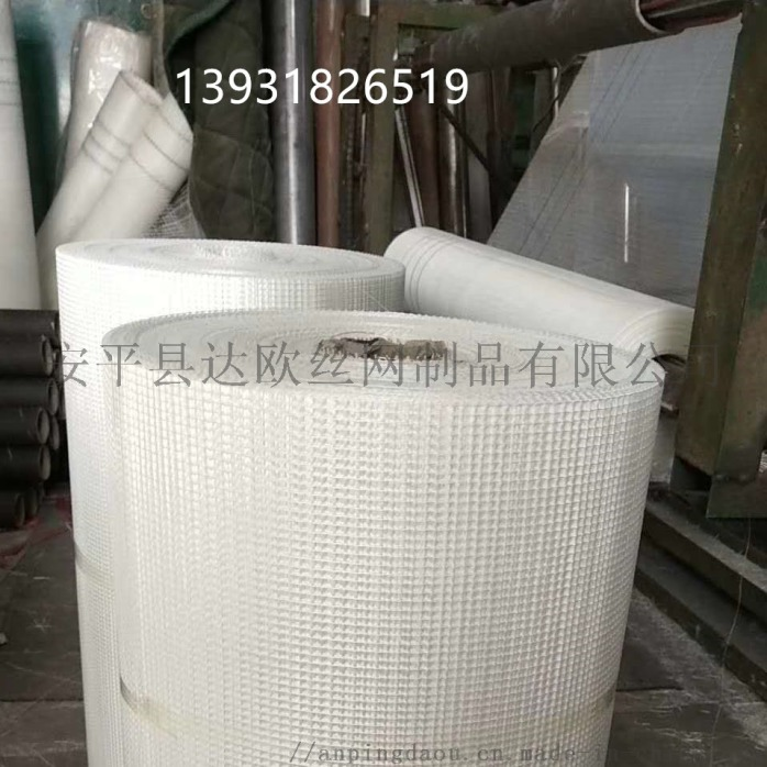 墙面保温 抗裂 耐碱 网格布 玻璃纤维自粘带854740922
