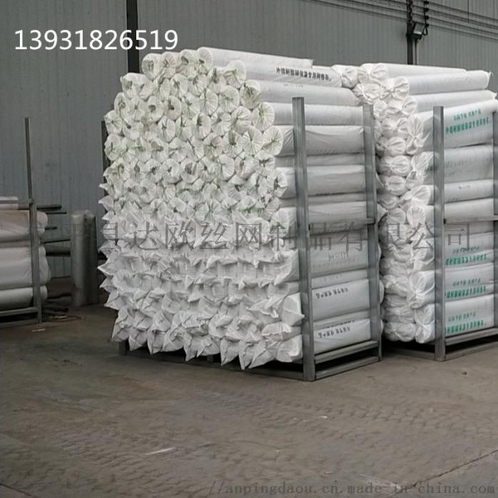 抗裂耐碱玻璃纤维防裂布网格布内墙外墙保温936115885