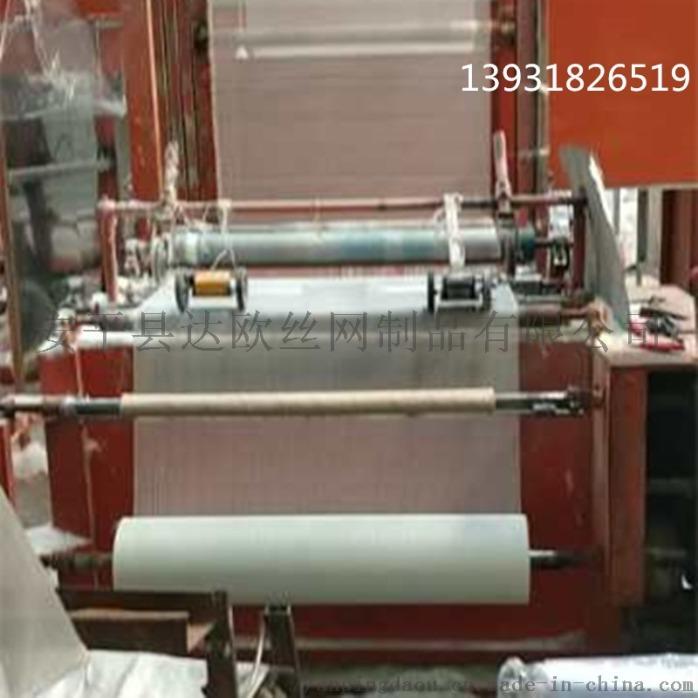 抗裂耐碱玻璃纤维防裂布网格布内墙外墙保温936115875
