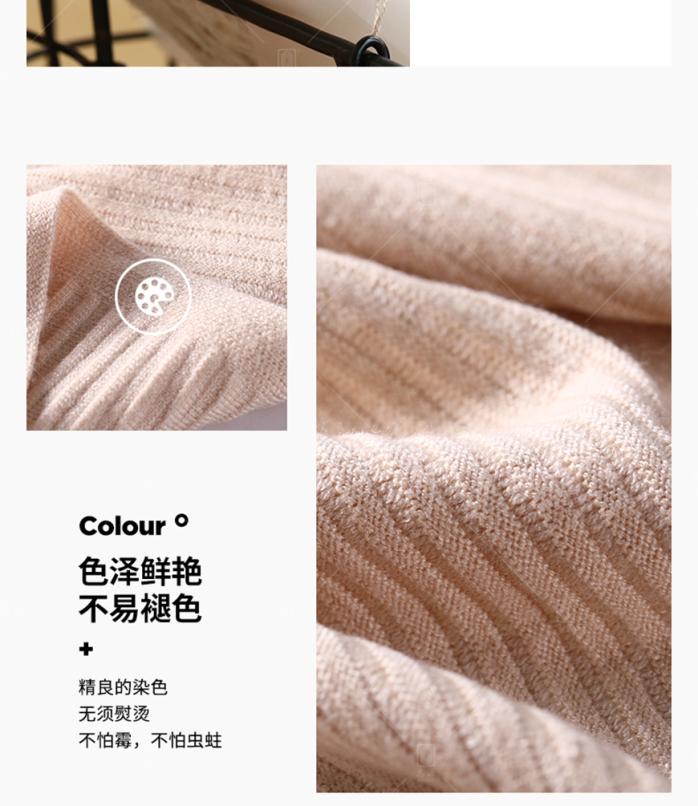 兔绒包芯纱-_05.jpg