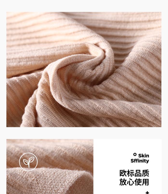 兔绒包芯纱-_06.jpg