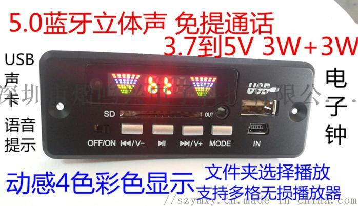 5.0藍牙耳機板tws藍牙耳機5.0無線運動耳機彈窗蘋果耳機方案114755775