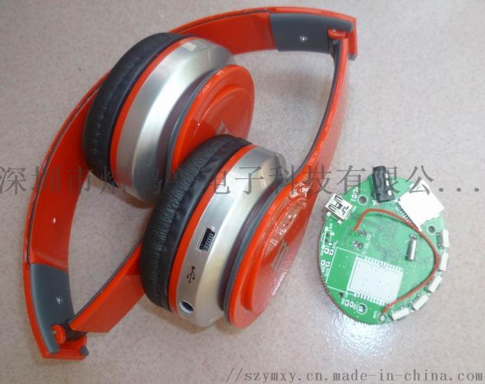 彈窗5.0無線藍牙耳機模組5.0藍牙耳機PCBA方案TWS藍牙耳機方案IC113705395