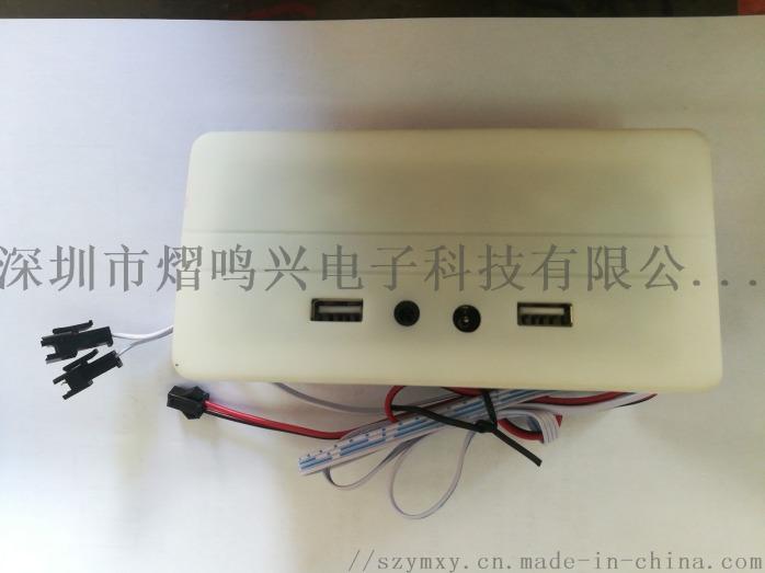 充電輸出雙USB傢俱沙發面板播放器音響配件套件藍牙牀頭櫃音響播放器智慧家方案91860915