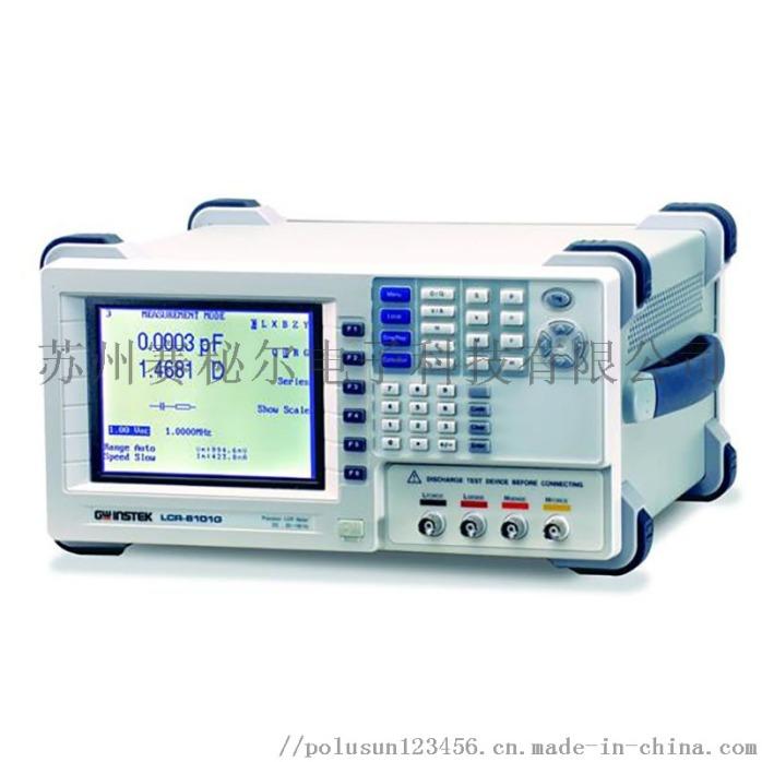 固纬 高精度LCR测试仪8101 频率1MHz876094735