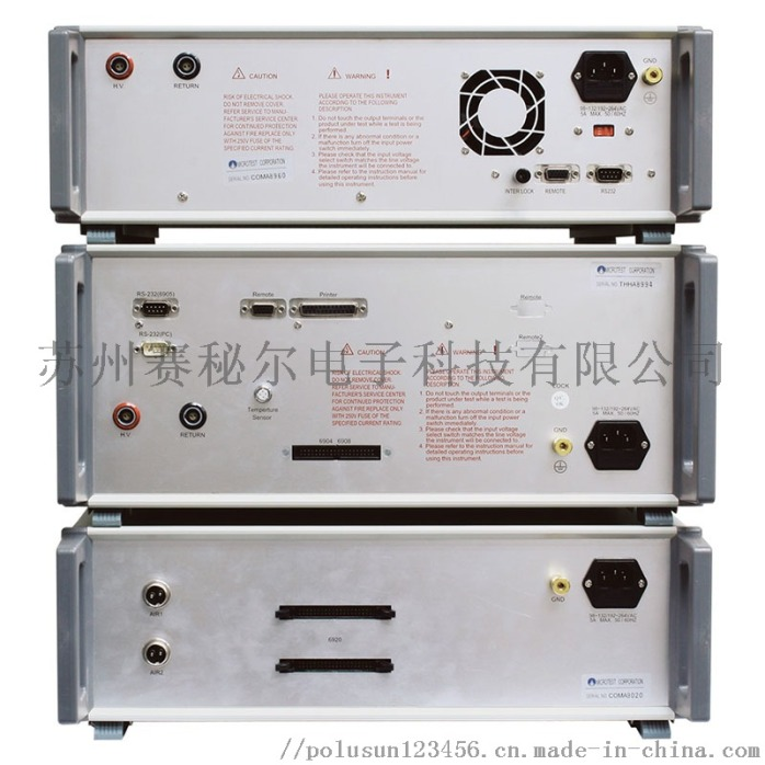 益和 马达转子测试系统 马达检测仪6920876038695