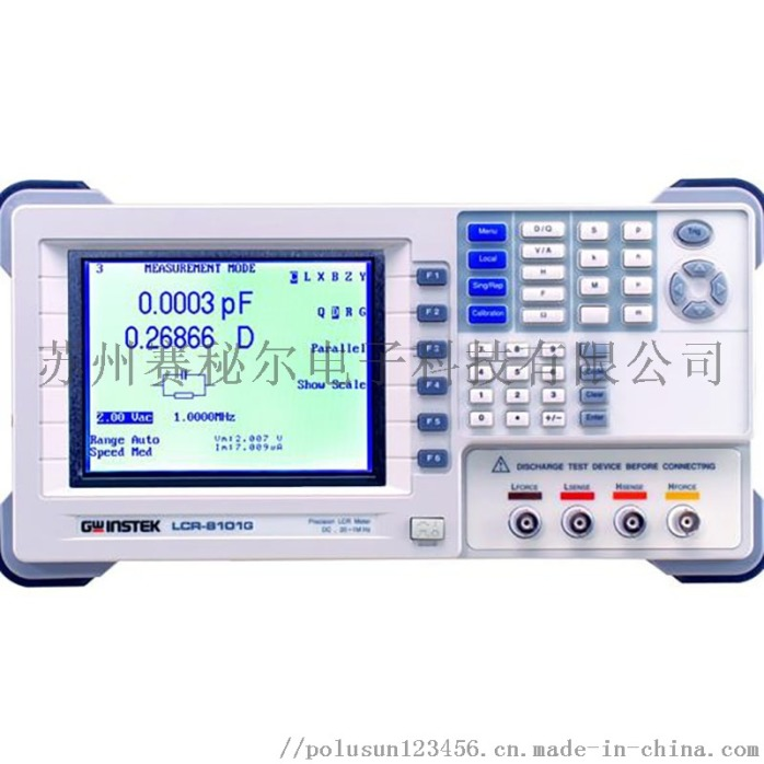 固纬 高精度LCR测试仪8101 频率1MHz876094745