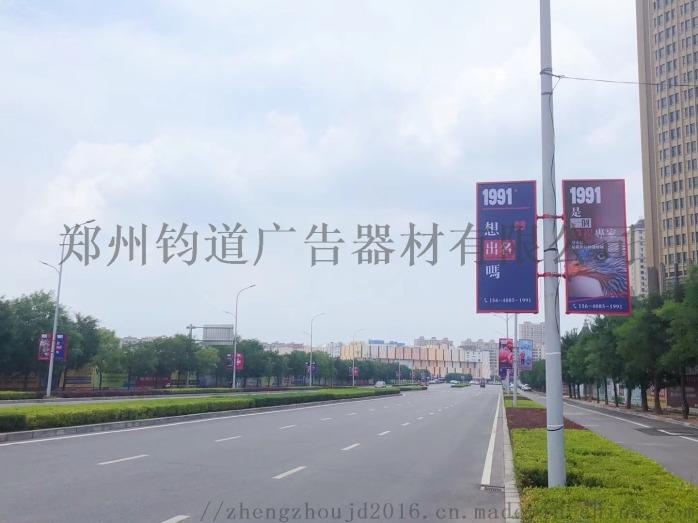 河南平常燈杆石家莊燈杆旗廣告怎麼做123686695