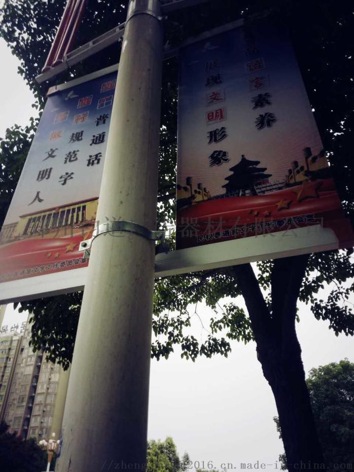 廣東平常燈杆燈杆旗圖片 春節報價873386165