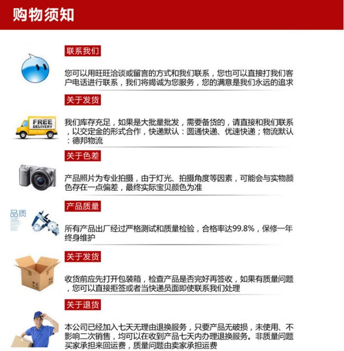 大量现货供应江浙沪地区优质机床双层三层调整垫铁124235335