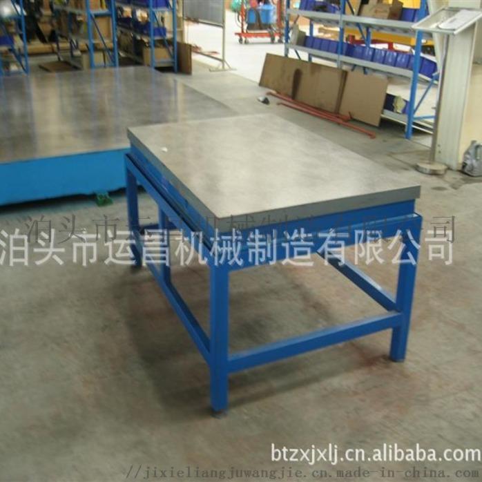 生产厂家定做加工加厚型高精度铸铁划线平板平台870097805