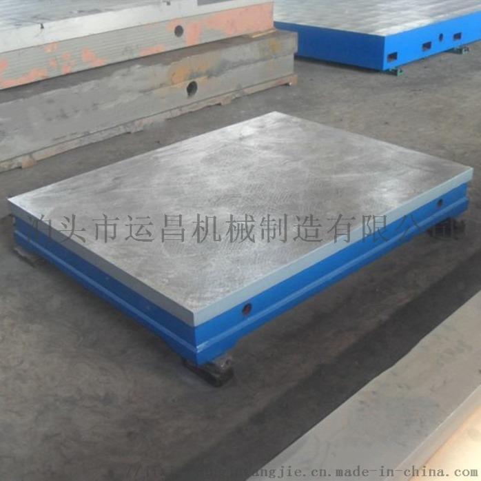 生产厂家定做加工加厚型高精度铸铁划线平板平台870097825