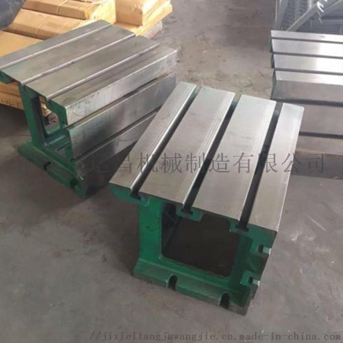 定做铸铁方箱垫箱工作台  1级精度工作台865442775
