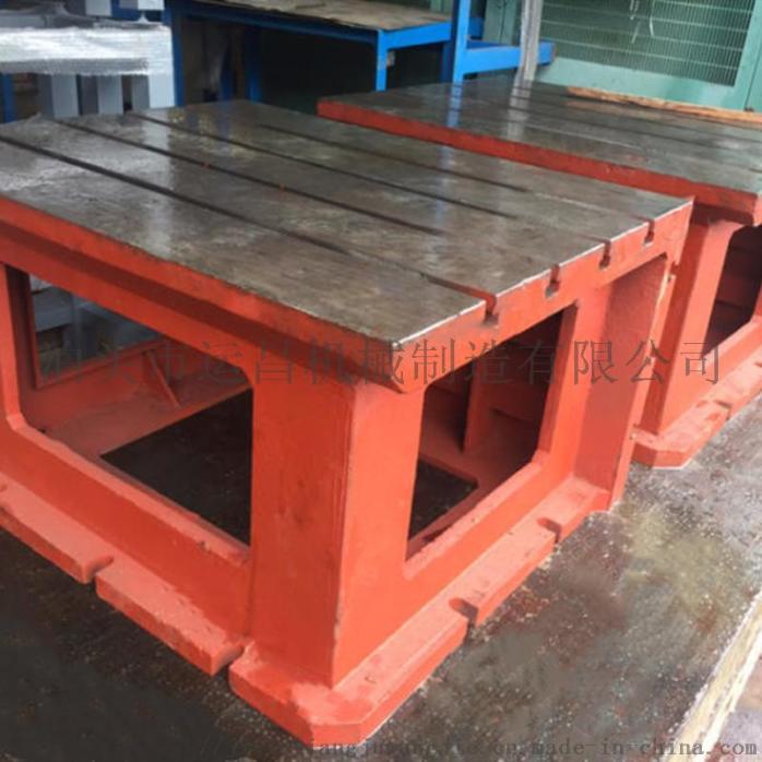 定做铸铁方箱垫箱工作台  1级精度工作台865442755
