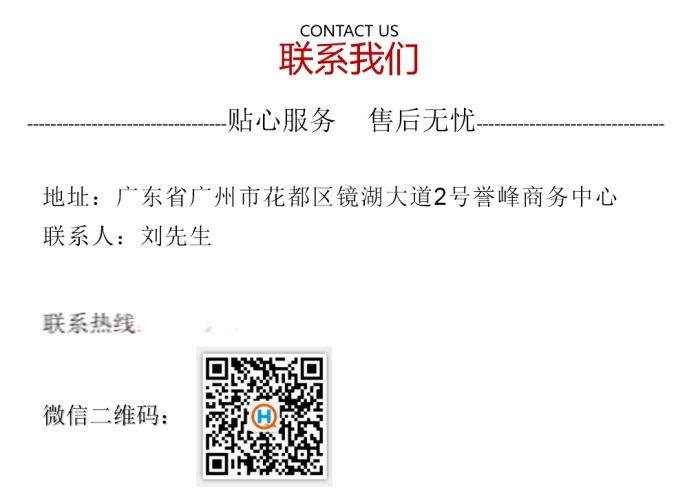 QQ浏览器截图20190917104911.png