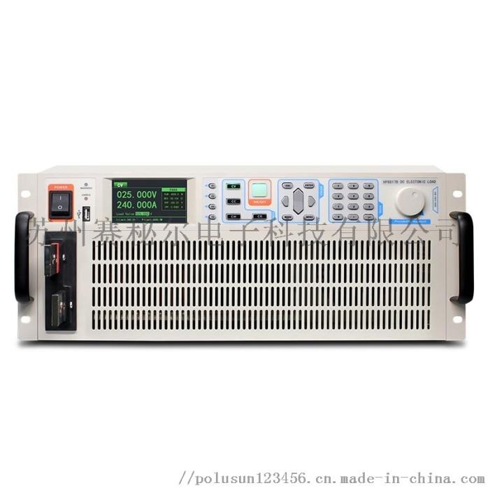 大功率直流电子负载8502-M 中英文菜单876946355