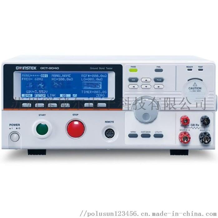固纬 阻抗分析仪 40A交流接地阻抗测试仪9040876702685