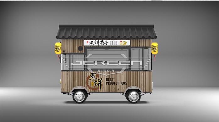 街景店车多功能四轮餐车流动餐车摆摊小吃车123270445