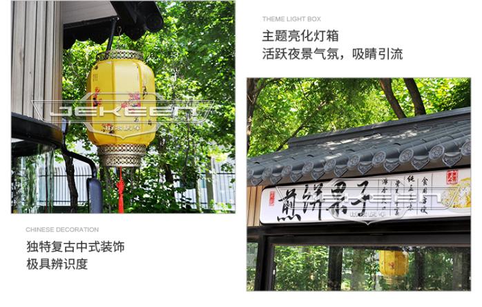 街景店车多功能四轮餐车流动餐车摆摊小吃车123270525