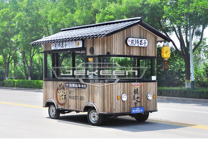 街景店车多功能四轮餐车流动餐车摆摊小吃车123270555