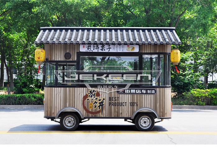 街景店车多功能四轮餐车流动餐车摆摊小吃车123270565